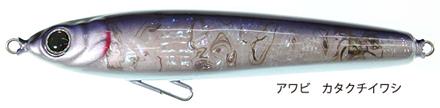 sardine-4402.jpg