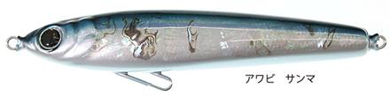 sardine-4404.jpg