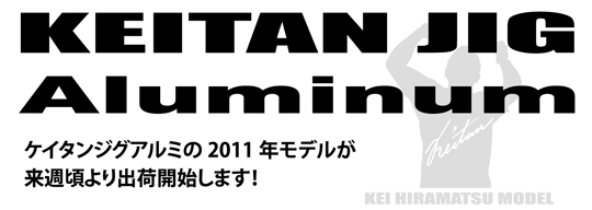 keitan--new-540.jpg