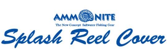 reel-logo.jpg