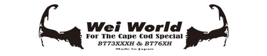 Wei World.jpg