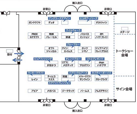 sendai_map2.jpg