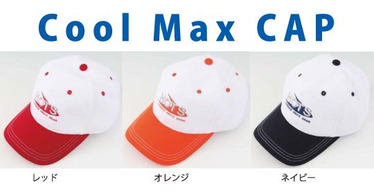 collmax.jpg