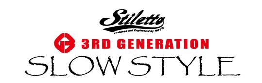 slow_style_001.jpg