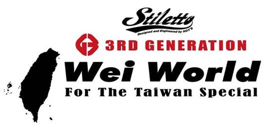 WEI WORLD_ロゴ.jpg
