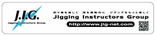 ジギングフェスティバル in 大阪ステッカー