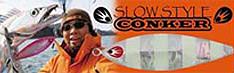 SLOW STYLE CONKER �L�t���̗t�̂悤�ɗh�ꓮ��������̃X���[�W�M���O�I