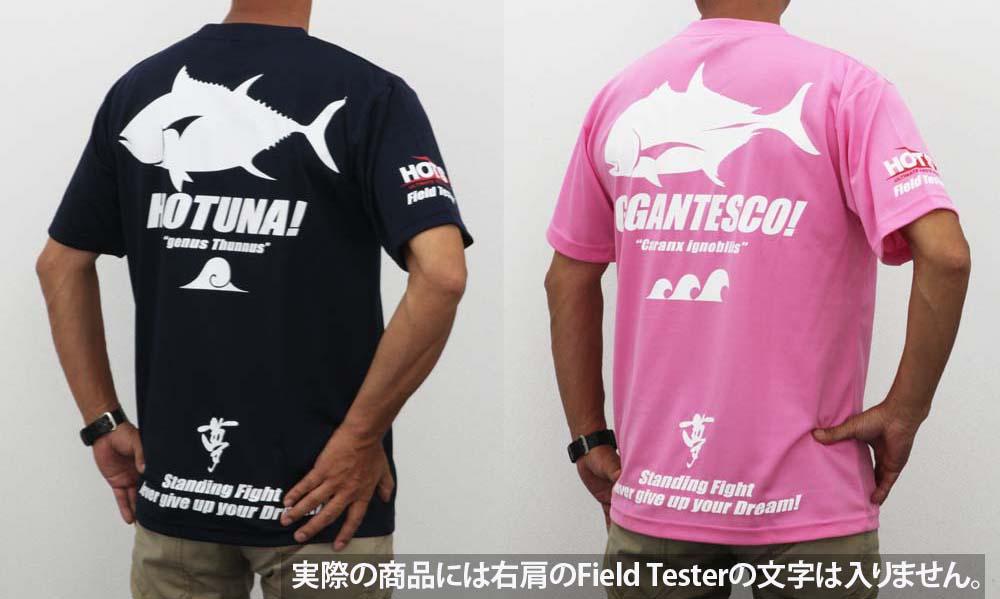 GT & TUNAのDry T-shirt
